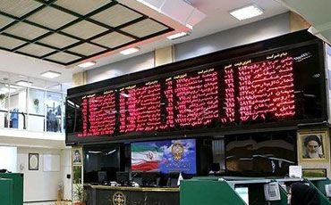 Foreign investors can purchase shares of Iranian state
